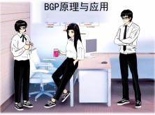 BGP����涓�搴���锛�����Cisco�ㄥ��锛�瑙�棰�璇剧�