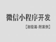 寰�淇″�绋�搴�寮�������绾х��������妗�岛���