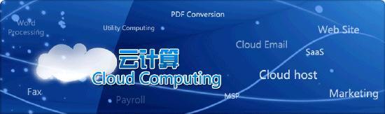 HCIE-Cloud面试宝典(2019-10-17)