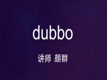 Dubbo实战教程(分布式项目)