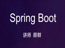 Spring Boot实战开发