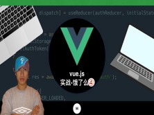 VueCli3实战项目-还原饿了么订餐app4(微信支付+打包+服务器部署)