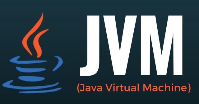 深入理解JVM内存结构及运行原理
