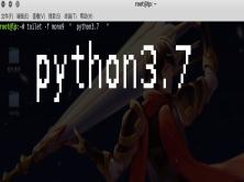 python3小技巧