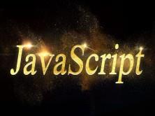 2020年Web前端开发之JavaScript(Js)精英课堂【渡一教育】