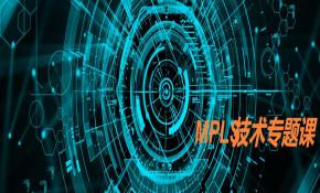 网工ATM提款机---MPLS协议