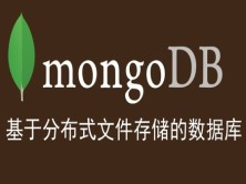 MongoDB4.x之單機搭建一次搞定