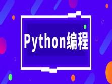 Python3零基础入门教程
