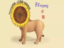 ffmpeg滤镜—过滤器-视频特效