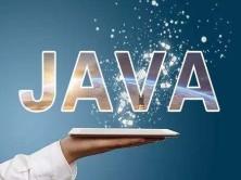 Java小白入门教程-高级教程
