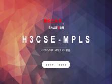 H3CSE-MPLS