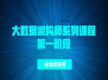 大数据培训班之Hadoop视频课程-day13(RPC源码分析)