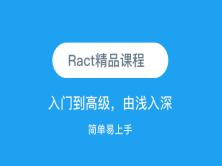 React精品课程:入门与提高,含React hooks以及实战