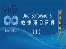 Jira Software 8 敏捷项目管理(1)