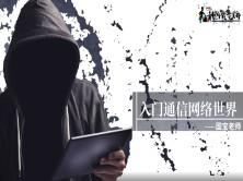 中国通信发展简史(从1G到5G一次又一次对生活习惯的颠覆)