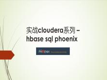 实战cloudera cdh系列 - hbase sql phoenix