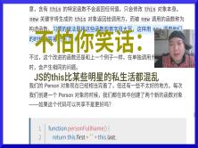 为JS(JavaScript)正名