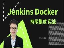 Jekins Docker Git Maven Nexus pipeline持续集成部署