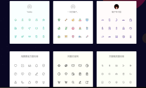 iconfont字体图标的使用