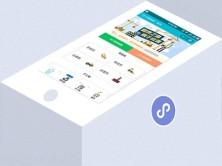 【三月】微信小程序云开发项目实战课程 - T3租机械