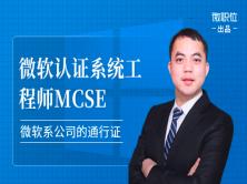 2020李海园MCSE认证:Hyper-V 虚拟化服务