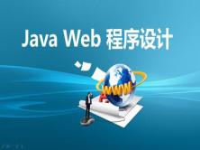 想学习框架得先学习JavaWeb附新闻系统实战