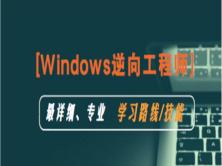 X64  驱动  游戏逆向安全入门编程