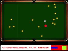 基于html5开发2D斯诺克台球游戏项目
