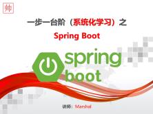 Spring Boot,一步一台阶(系统化学习)之  Spring Boot 2.x
