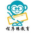 程序猿教育