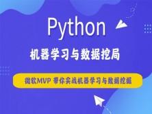 python机器学习与数据挖掘