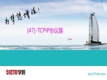 [47]-TCPIP协议簇
