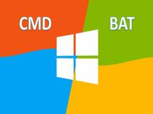 CMD/BAT实战教程