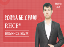 老庚rhce8模块02-Linux的基础文件管理和高级文件管理
