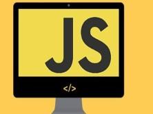 java开发之JavaScript编程