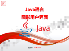 Java 图形用户界面,一步一台阶(系统化学习)之  Java 图形用户界面