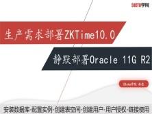 Linux centos7静默安装部署应用系统可以用的oracle11G数据库