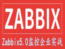 Zabbix5.0监控企业实战