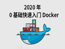 【谢昆明】0基础学习Docker
