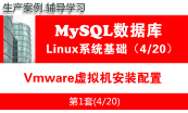 PostgreSQL+GreenPlum开源数据库培训专题