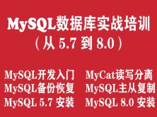 MySQL�版��搴��硅��疏浚�����绋�锛�浠�MySQL5.7 �� MySQL8.0锛�