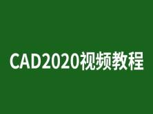 AutoCAD2020零基础入门与精通室内设计机械零件