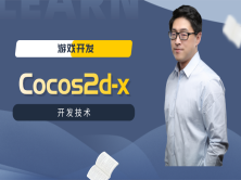 【李宁】Cocos2d-x 3.x视频教程第12季__ 物理引擎