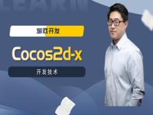 【李宁】Cocos2d-x 3.x视频教程第6季__事件处理与调度机制