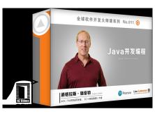 Java并发编程