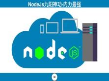 Nodejs九阳神功-搭建接口(express/jwt/加密/权限/角色/路由守卫)
