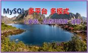 《MySQL 数据库基础篇》 <1.>