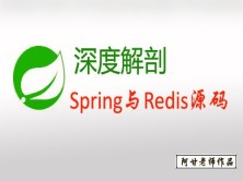 Redis与SpringBoot互联网实战⑥