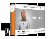 Python重构