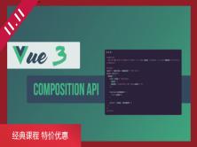Vue3+typescript实战博客网站